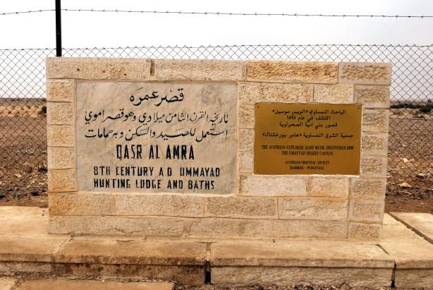 Qasr Amra2