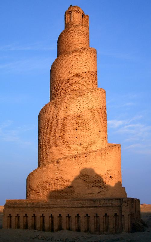 Spiral_minaret_in_Samarra,_Iraq