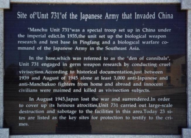 Placa conmemorativa en memoria de las víctimas, en un edificio del complejo de la Unidad 731.