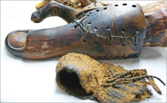 prostheticsegypt