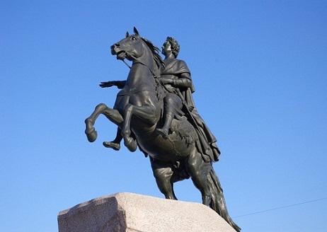 Pedro-El-Grande